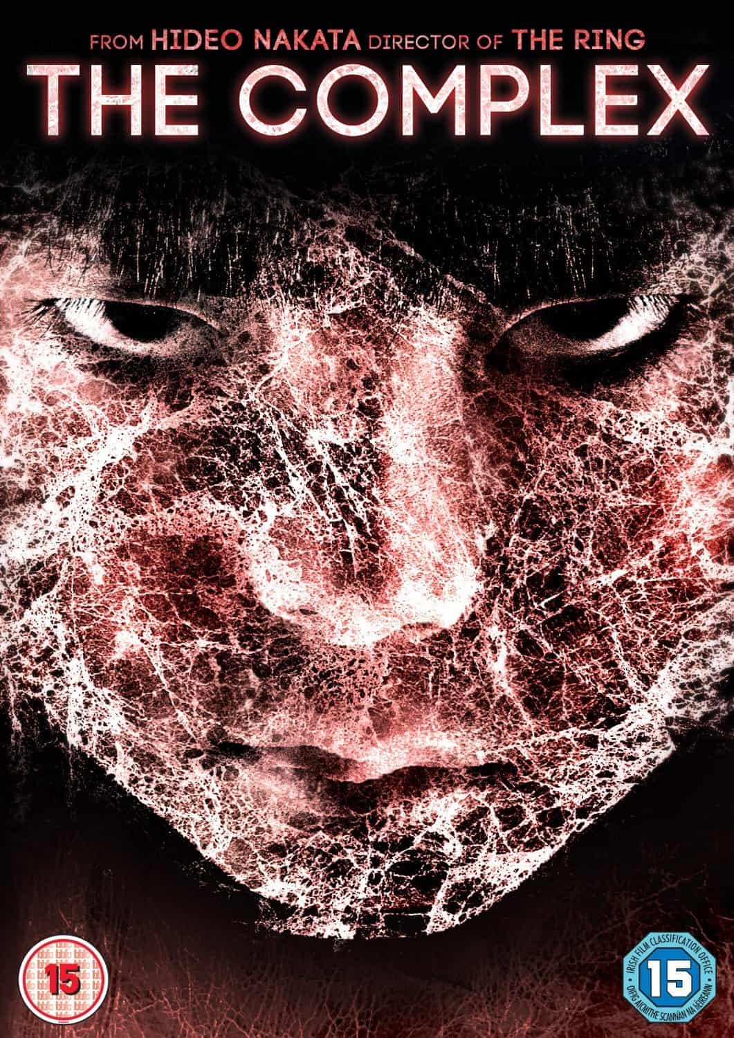 Horror Movie Review: J-Horror: The Complex (2013)
