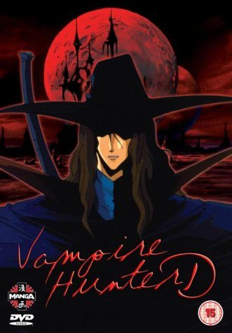 Anime Review: Vampire Hunter D (1985)