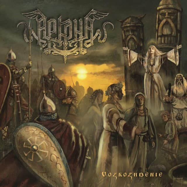 Single Slam – Vozrozhdenie by Arkona (Rebirth)