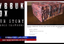 Horror Movie Review: Dybbuk Box: True Story of Chris Chambers (2019)